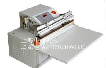 申越500不锈钢 电动台式外抽真空机 台式外抽真空包装机自动电源