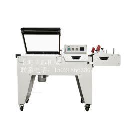 申越FM-5540型二合一热收缩包装机 热收缩膜包装机