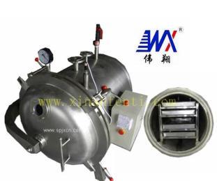 YZG FZG系列方 圆形真空干燥器