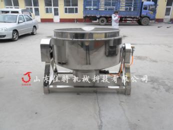 牛肉蒸煮夾層鍋 餐廳專用燃氣夾層鍋