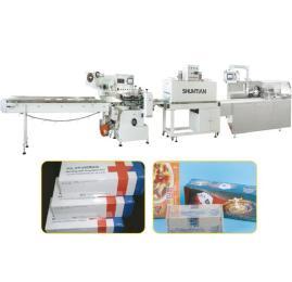 全自动高速枕式收缩包装机+装盒机联动线