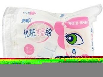 供应广州多地枕式包装机食品厂家价格实惠质量好