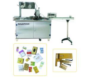 三維透明膜包裝機械