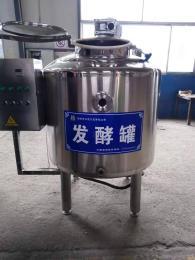 全自动酸奶发酵罐