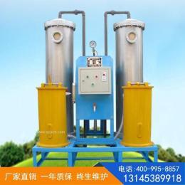 辽宁4T/H洗水房专用全自动软化水设备