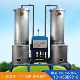 全自動軟化水設備結構緊湊、設計合理
