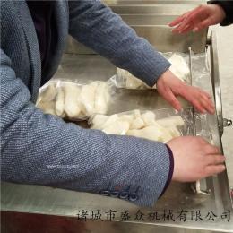 五谷杂粮定型真空包装机