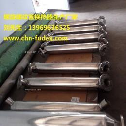 新型换热器青岛螺旋螺纹管换热器