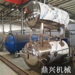 全自動高壓滅菌鍋 噴淋式殺菌鍋 飲料 食品高溫蒸汽殺菌設備