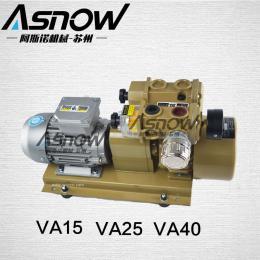好利旺KRX6互换阿斯诺VA40无油旋片真空泵