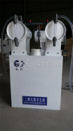 厂家供应 广东二氧化氯发生器 污水处理设备 气浮机