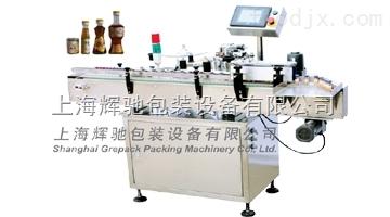 MPC-AS芝麻油贴标机