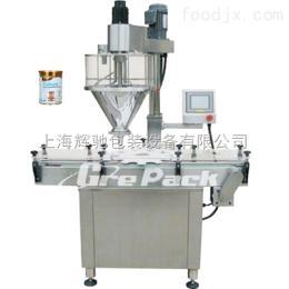 供应 GPF-500 粉粒 奶粉灌装机