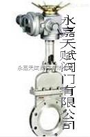 Z45H-16c鑄鋼暗桿閘閥廠家直銷