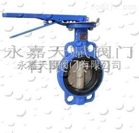 D71X304不銹鋼手動對夾式蝶閥