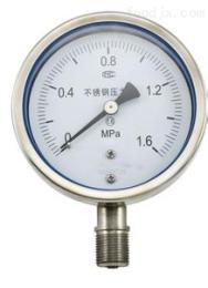 Y-150TB不锈钢压力表