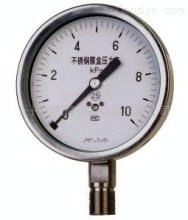 YE-60-B/75-B/100-B/150-B不锈钢耐震膜盒压力表