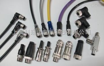 M12连接器M12传感器防水连接器(自带电缆型)
