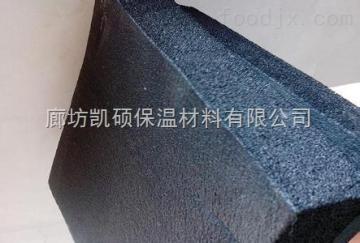 橡塑海綿板廠家/難燃橡塑海綿板廠家