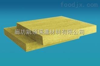 A级岩棉板厂家,外墙保温岩棉板厂家