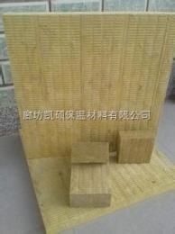 岩棉保温板价格¥复合岩棉保温板价钱