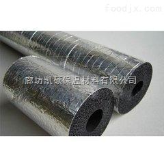 橡塑保溫管價格/貼面橡塑保溫管價格