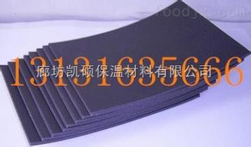 橡塑保溫材料廠家+橡塑保溫材料廠家價格