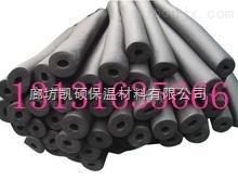 橡塑管廠家\橡塑管生產廠家
