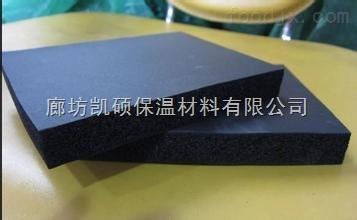 橡塑保溫板廠家---美克斯橡塑保溫板廠家
