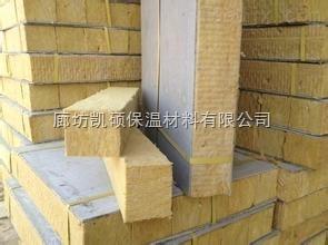 A级岩棉外墙保温板厂家