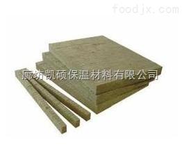 供应外墙保温岩棉板价格