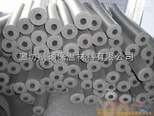 B1級阻燃橡塑保溫管