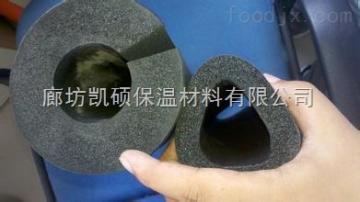 六盘水橡塑保温管供应商