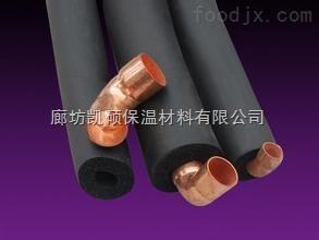 B2級橡塑保溫管廠家_橡塑保溫管廠家zui低價