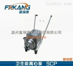 電加熱攪拌反應釜