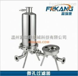 衛生級雙聯過濾器