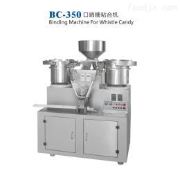 BC-350口哨糖粘合机