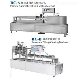 BC-A棒棒冰自动填充封口机