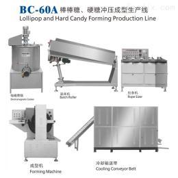 BC-60A棒棒糖生产线