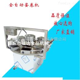 上海全自動雞蛋卷機械設備廠家