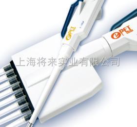 电动单道移液器,0,2 - 10UL价格