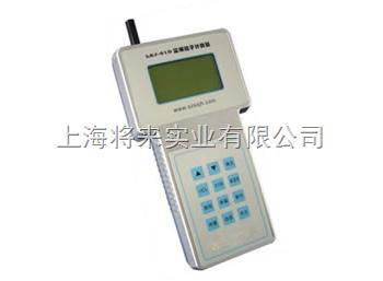 手持式粒子計數儀,LZJ-01D價格