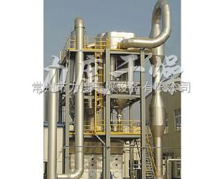 QG磷酸三鈣烘干機