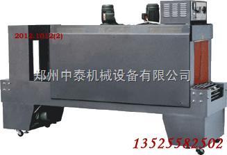 饮料专用PE膜热收缩包装机, 大型热收缩包装机
