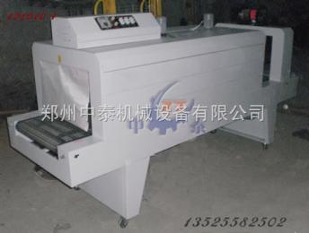 PE膜收缩机 PE膜热收缩包装机 PE收缩膜包装机