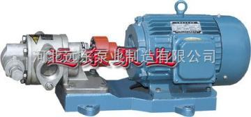 2CY-3.3/0.33燃油泵输送泵/船用电动齿轮泵/船用移动式齿轮泵