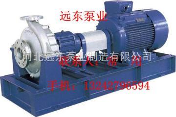 BRY65-50-160遠東高溫油泵 導熱油泵 熱媒循環泵