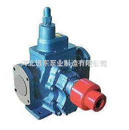 KCG-7.5/0.6远东高温齿轮泵/KCG高温齿轮泵