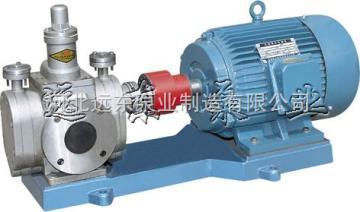 RCB-29/0.36热松香泵/树脂泵/沥青泵/远东保温齿轮泵