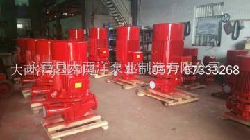 XBD-HY恒壓切線消防泵控制柜